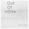 Outofnoise