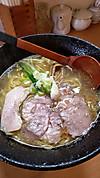 Tsurua